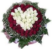 Bitlis çiçek mağazası , çiçekçi adresleri  27 adet kirmizi ve beyaz gül sepet içinde