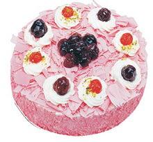 Sahane Tat yas pasta frambogazli yas pasta  Bitlis çiçek gönderme sitemiz güvenlidir