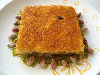 online pastane Essiz lezzette 1 kilo kadayif  Bitlis online çiçek gönderme sipariş
