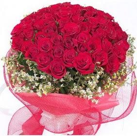 Bitlis online çiçekçi , çiçek siparişi  29 adet kırmızı gülden buket
