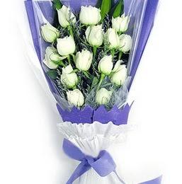 Bitlis çiçekçi mağazası  11 adet beyaz gül buket modeli