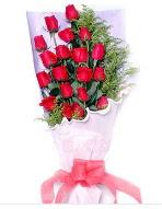 19 adet kırmızı gül buketi  Bitlis uluslararası çiçek gönderme